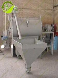 mixer-aramgard