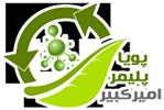 پلیمر سبز | بازیافت,بازیافت پت,بازیافت پلاستیک,خط بازیافت,بازیافت نایلون